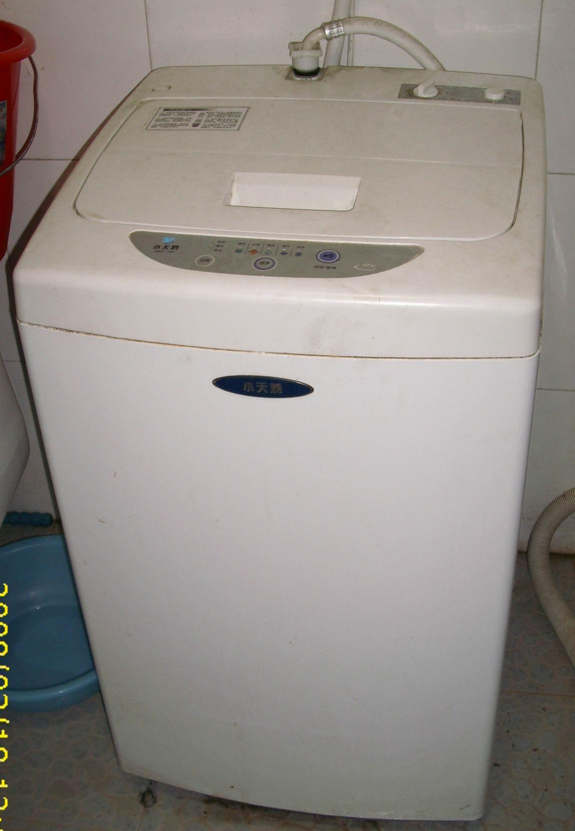 低价转小天鹅洗衣机,4.2公斤