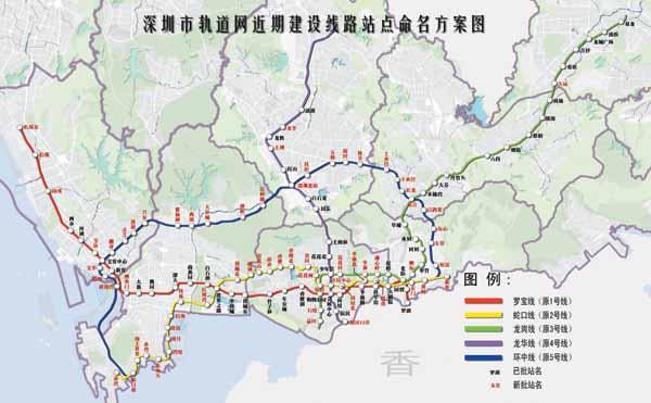 深圳房地产信息网论坛图片