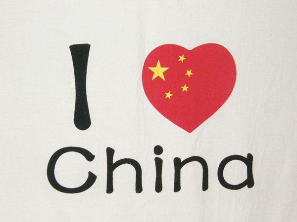 我爱中国 我爱中国手抄报