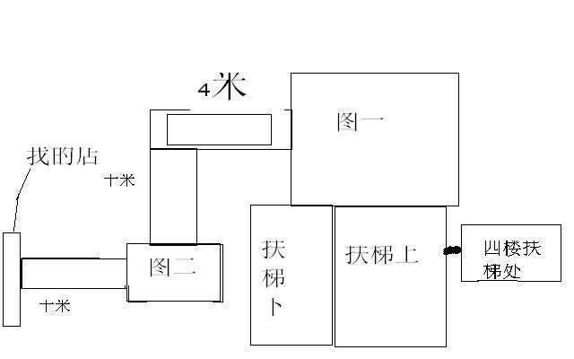 电路 电路图 电子 户型 户型图 平面图 原理图 640_400