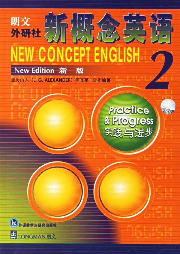 朗文�yan_朗文外研社版新概念英语(新版)(2)     原价:29.9元  / 15元转了