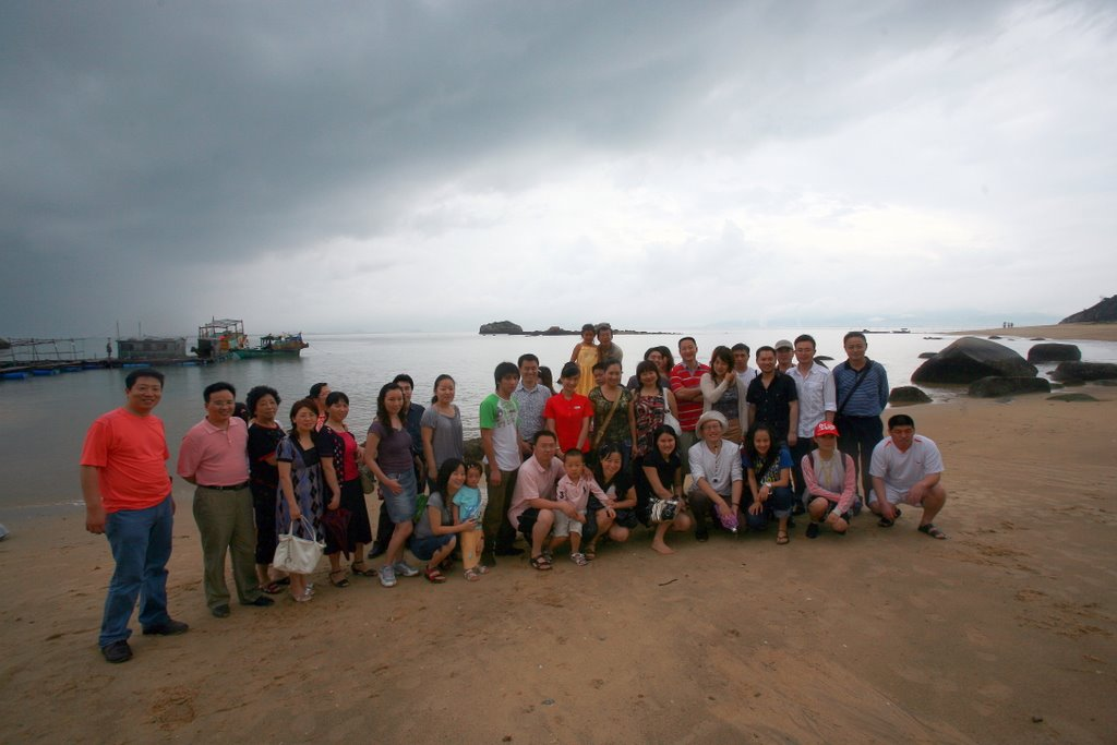 树木苍翠的广东省惠州市惠东县,西倚大亚湾,南临南门海湾滨海旅游区