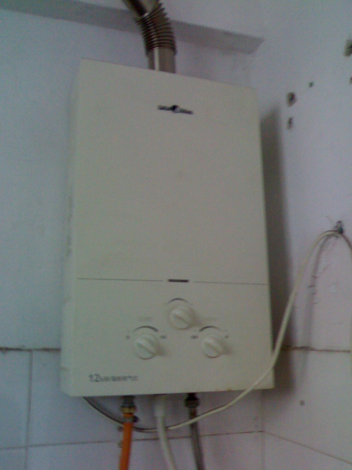 搬家转让油烟机,液化气热水器