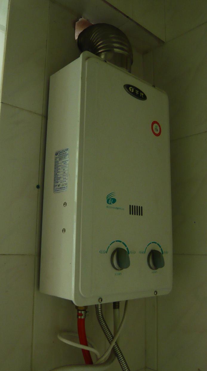 转让千代热水器,格力电饭煲