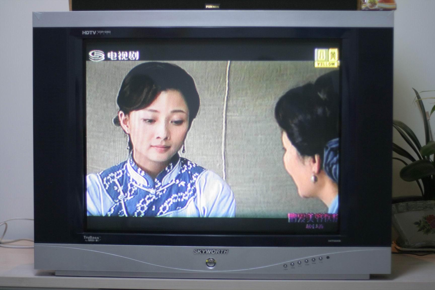 【转让】创维高清数字34寸彩色电视机