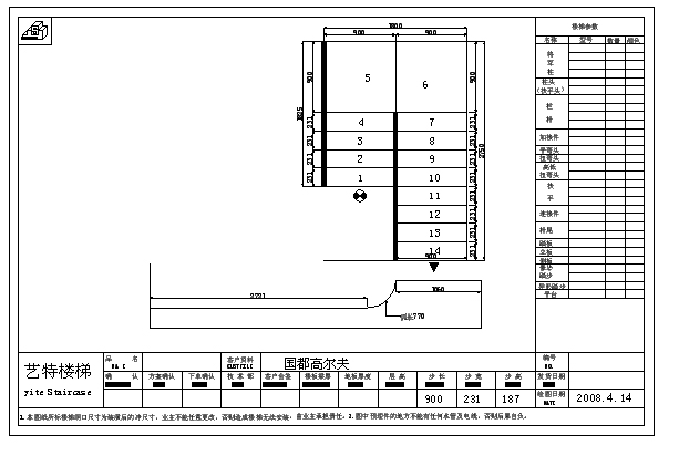 电路 电路图 电子 工程图 平面图 原理图 613_421