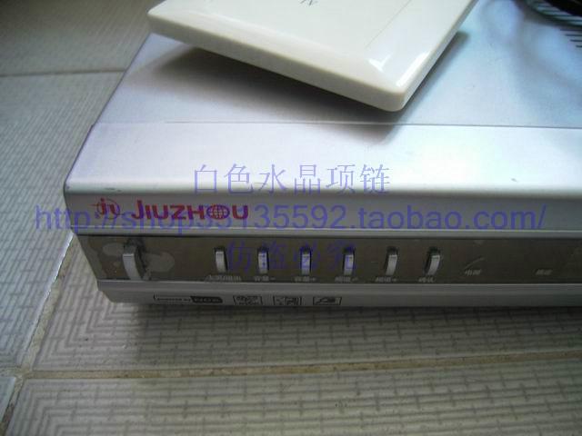 离开深圳了,天威视讯的数字电视机顶盒, 二手交易