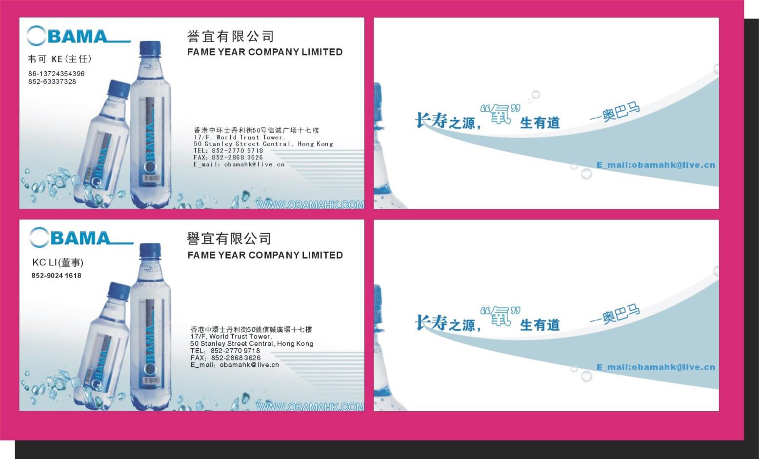 名片企业标志宣传单画册海报图文排版制作