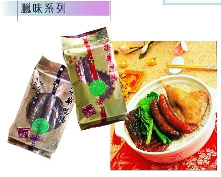 月饼来了月饼来了 荣华两个装冰皮2 香港购物