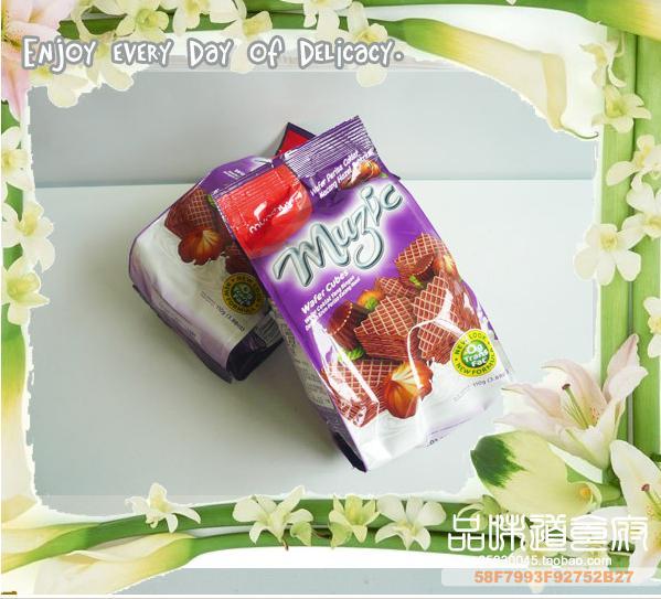 进口食品 零食 专卖贴 超低价 食品特产