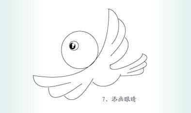 简笔画,怎样画小鸟. 学前教育