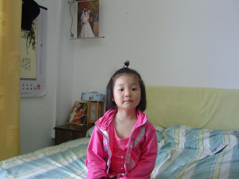 超级可爱小美女 - 家在深圳-房网论坛