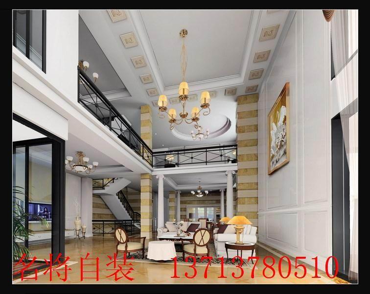 可园三房两厅两卫110平方现代简约风格 装修招标