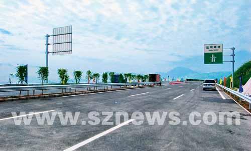 沈海高速公路温州段海湾大桥混凝土结构耐久性设计