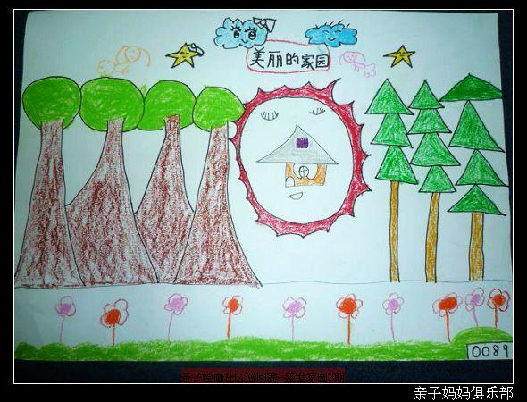 """> 12.27""""平安社区 美丽家园""""儿童绘画巡回赛--作品展示帖"""