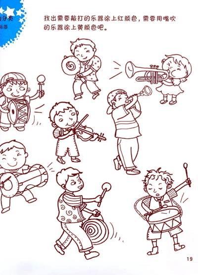 思考中的小男孩可爱简笔画