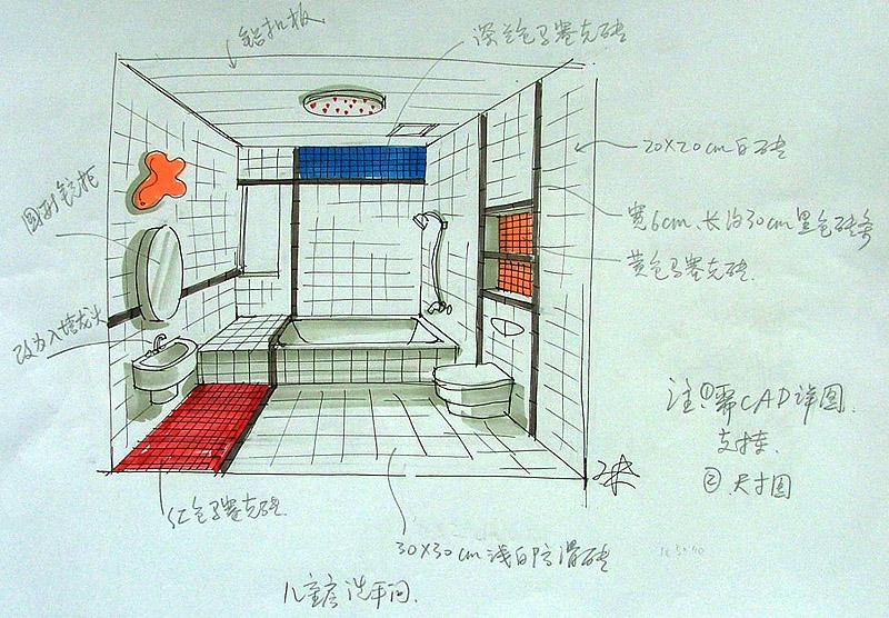 儿童活动空间手绘图