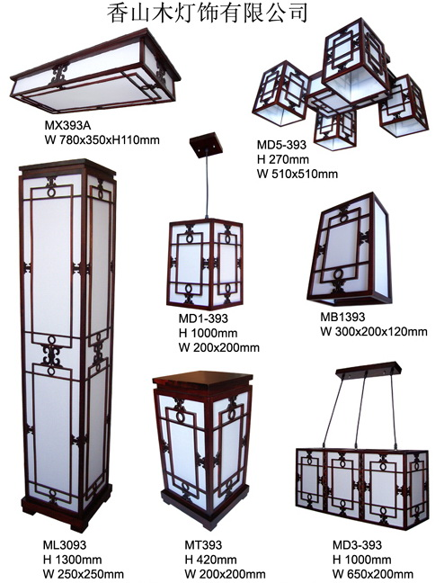 灯饰公司框架结构图