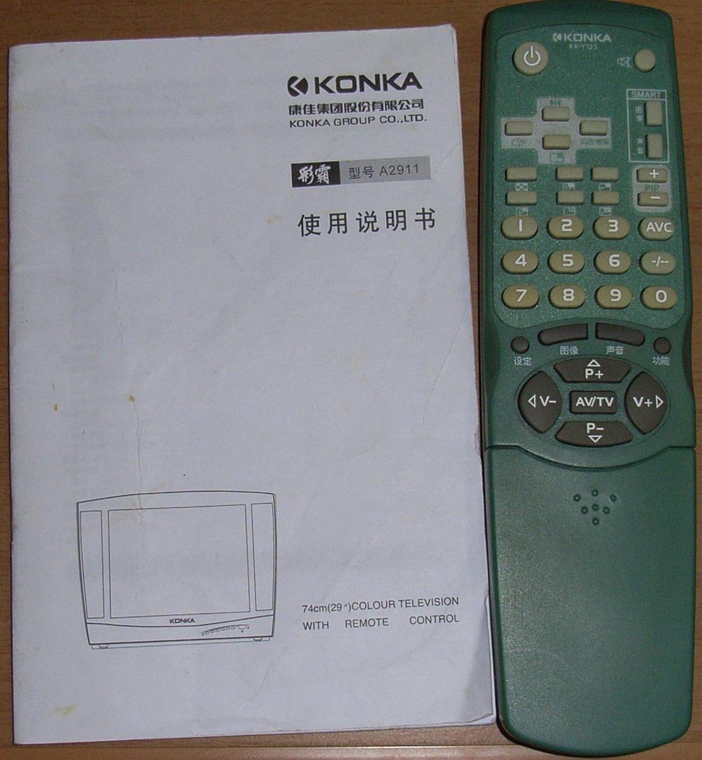 转让29寸康佳纯平电视一台,说明书、遥控器齐全,100HZ扫描,图像很清晰不闪烁,带VGA输入(支持640X480分辨率)。家里自用的,因为换液晶电视了剩下来,价格500,想要的请尽快,放家里太碍事了,非诚勿扰。