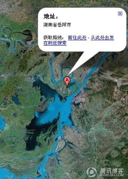 """湖南岳阳卫星地图上的""""凤凰"""""""