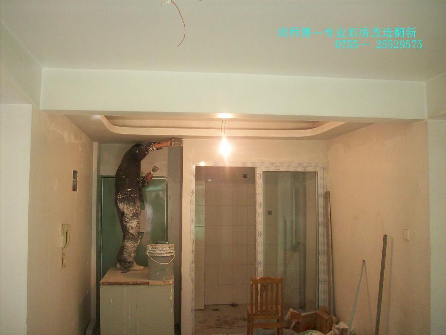 卫生间改糙制作及安装隔木板墙
