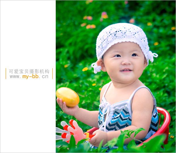 南山可爱宝贝儿童摄影2009最新团购开团了!