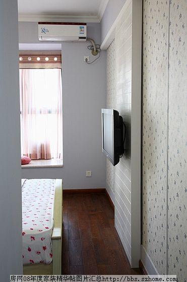 富通城40平平面单身公寓装修日记