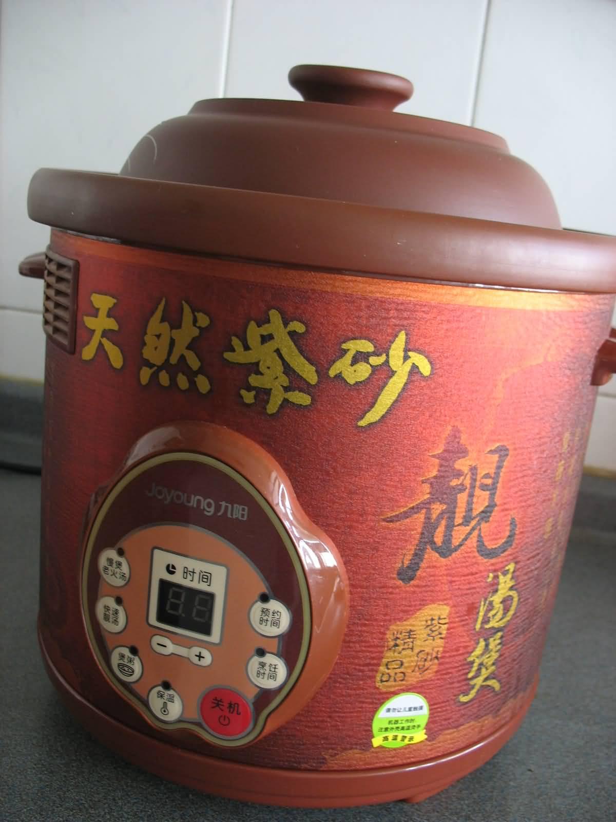 转让尚朋堂电压力锅(赠内胆一个),九阳紫砂锅一个