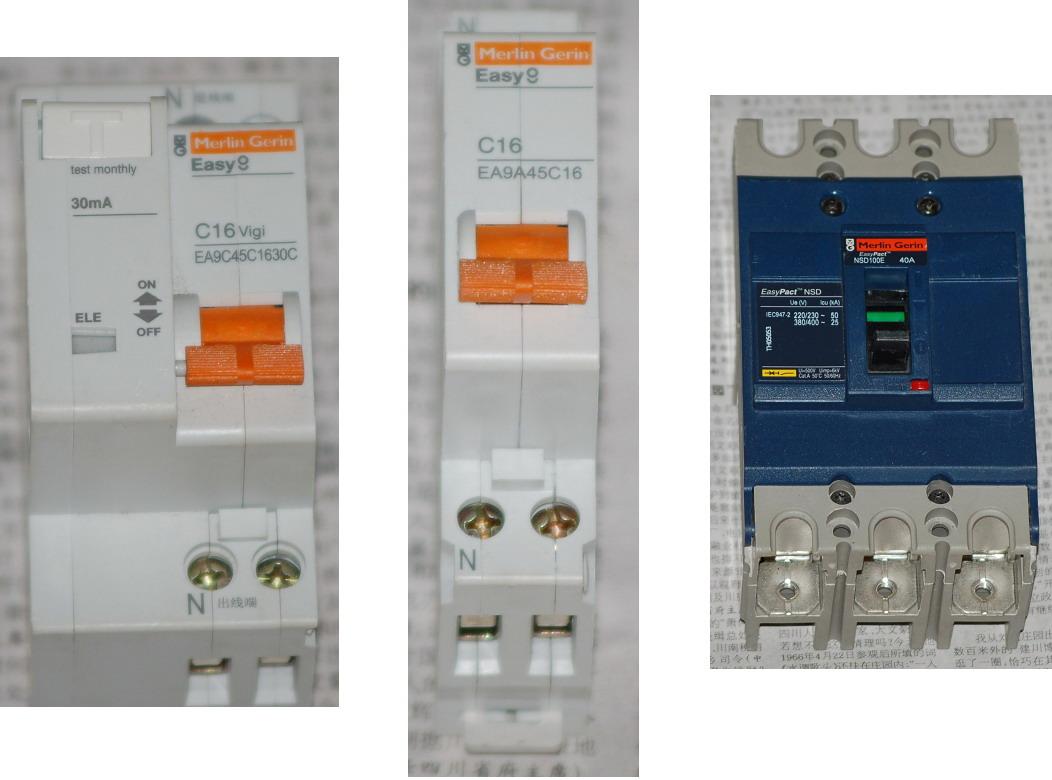 220v接触器开关接线图指示灯