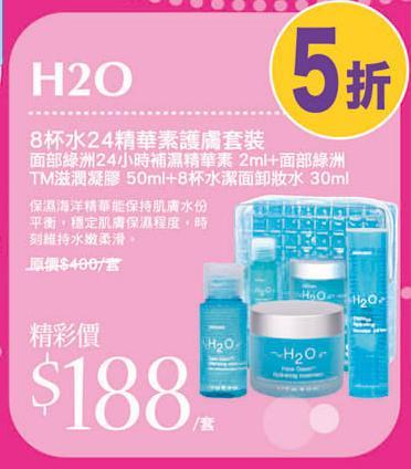 3月7日去香港0.91汇率sasa 香港购物