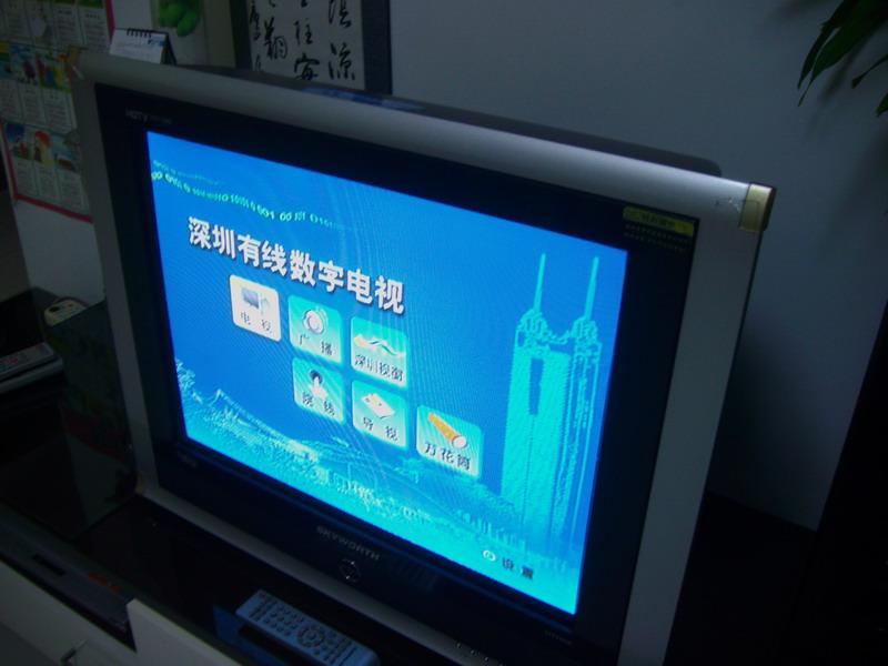 出创维29寸crt电视一台