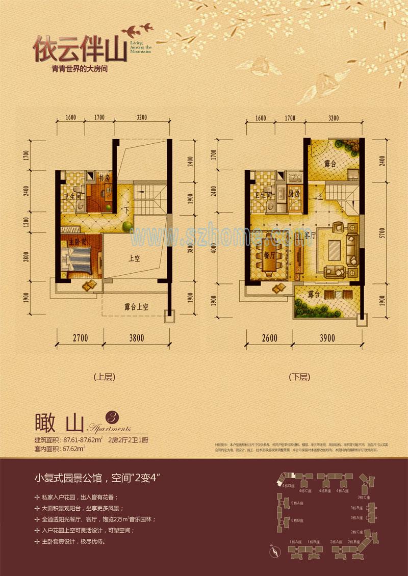 深圳小复式户型图集完整版,复式小户大比拼