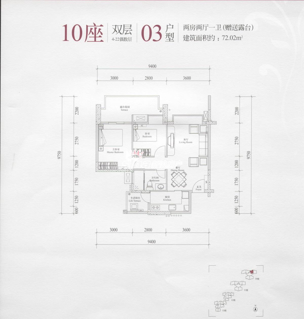 鼎太风华六期03户型洗手间与小房门对门 建筑和户型 高清图片