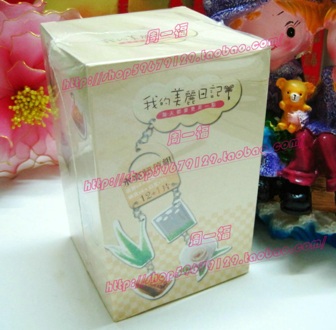 樱花盒子的折法步骤图