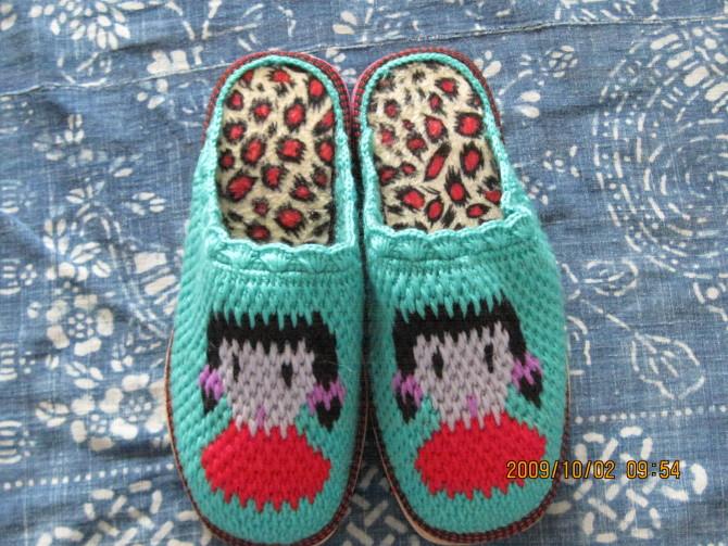 > 妈妈的手工——美美鞋垫儿(内空)