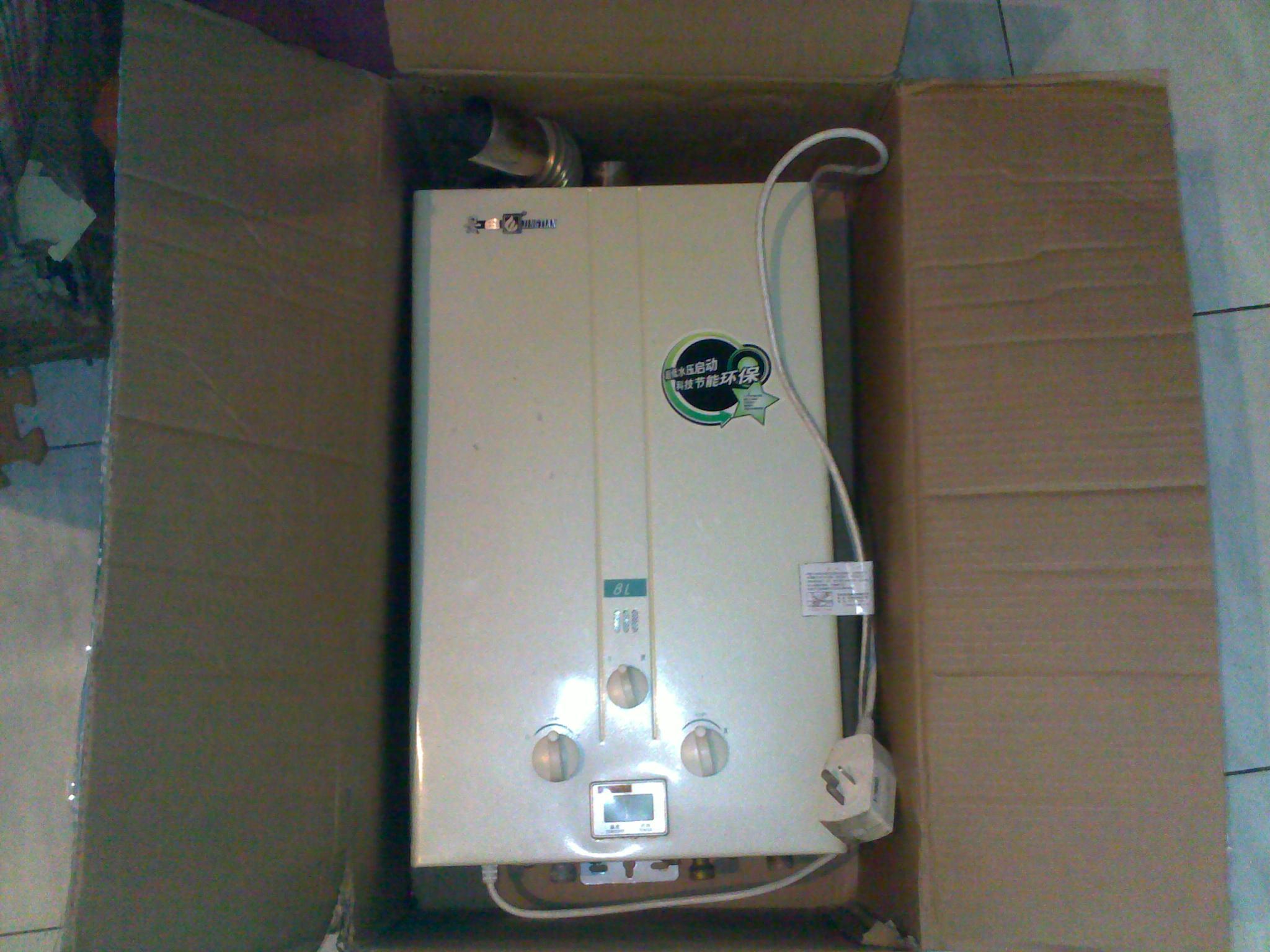 [转让]煤气热水器