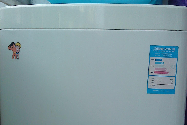 [转让]转让海尔涡轮洗衣机xqb845-7288k