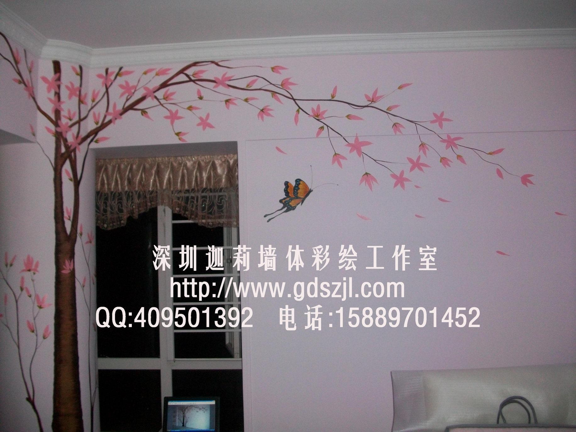 diy手绘墙画 - 深圳房地产信息网论坛