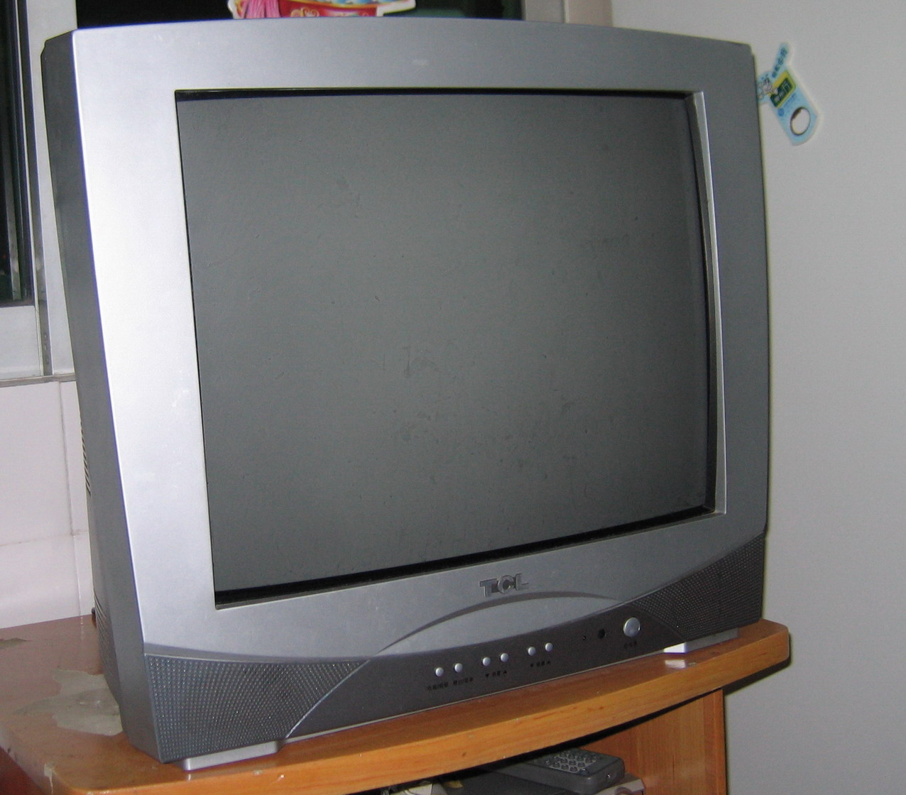 tcl29寸crt电视机行扫描电路图