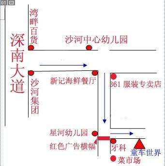 电路 电路图 电子 设计 素材 原理图 341_342