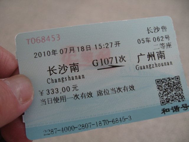 广州到宁波飞机要多久