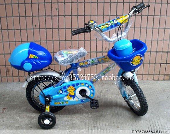 新中华/强孩纳儿童自行车啦