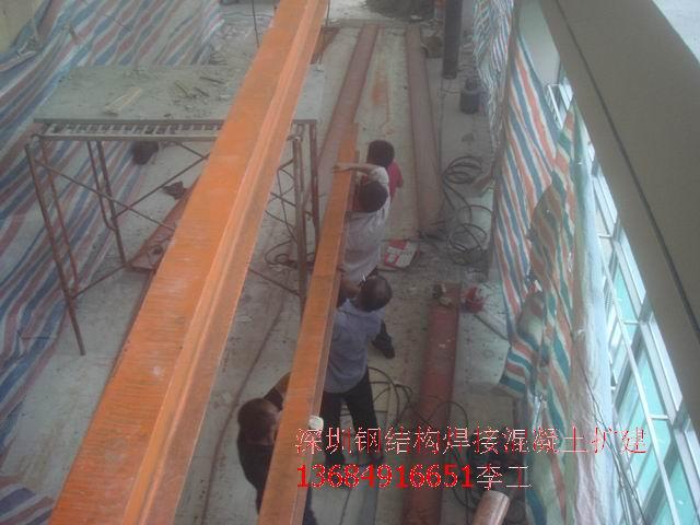 > 龙华世纪春城幼儿园钢结构混凝土楼板施工中,李工用施工照片说话