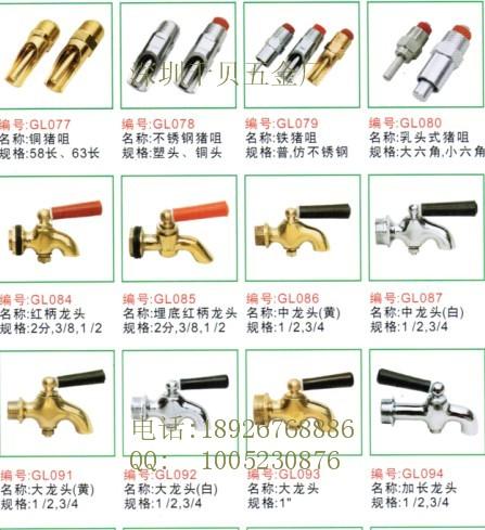 我司专业生产销售各种铜质三角阀,止回阀,内接,内外丝三通,补锌,煤气图片