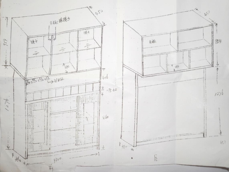 酒柜侧面墙体设计图