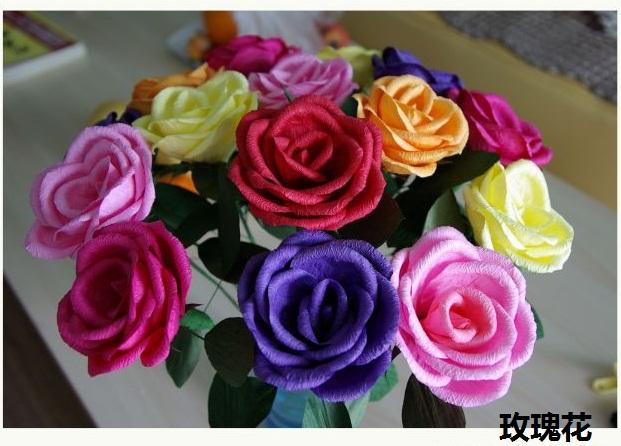 玫瑰纸花折法图解