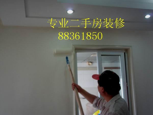 蛇口80平方房屋墙面粉刷招标报价 装修招标