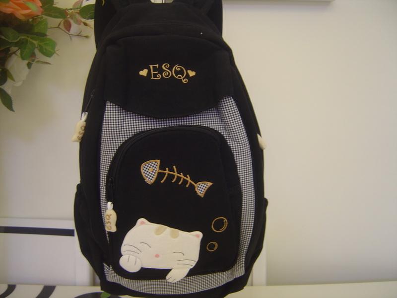 日本esq61107 超可爱吃鱼猫咪中学生