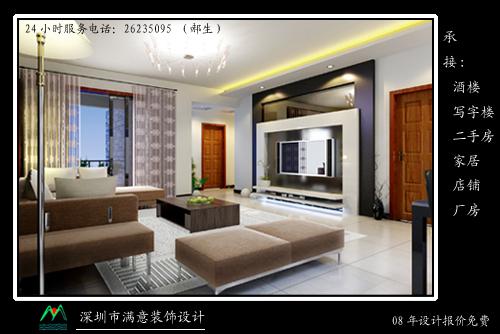 200平方房屋设计图 90平方复式房屋设计图 三层80平方房屋设计图