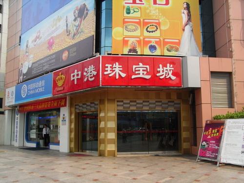 水晶石商业效果图-宝城回来,大量水晶图片 深圳房地产信息网论坛